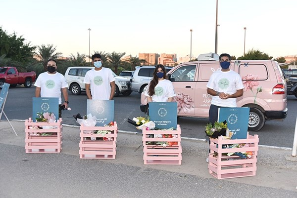 "Floward concludes ""Thank You"" campaign in Kuwait"