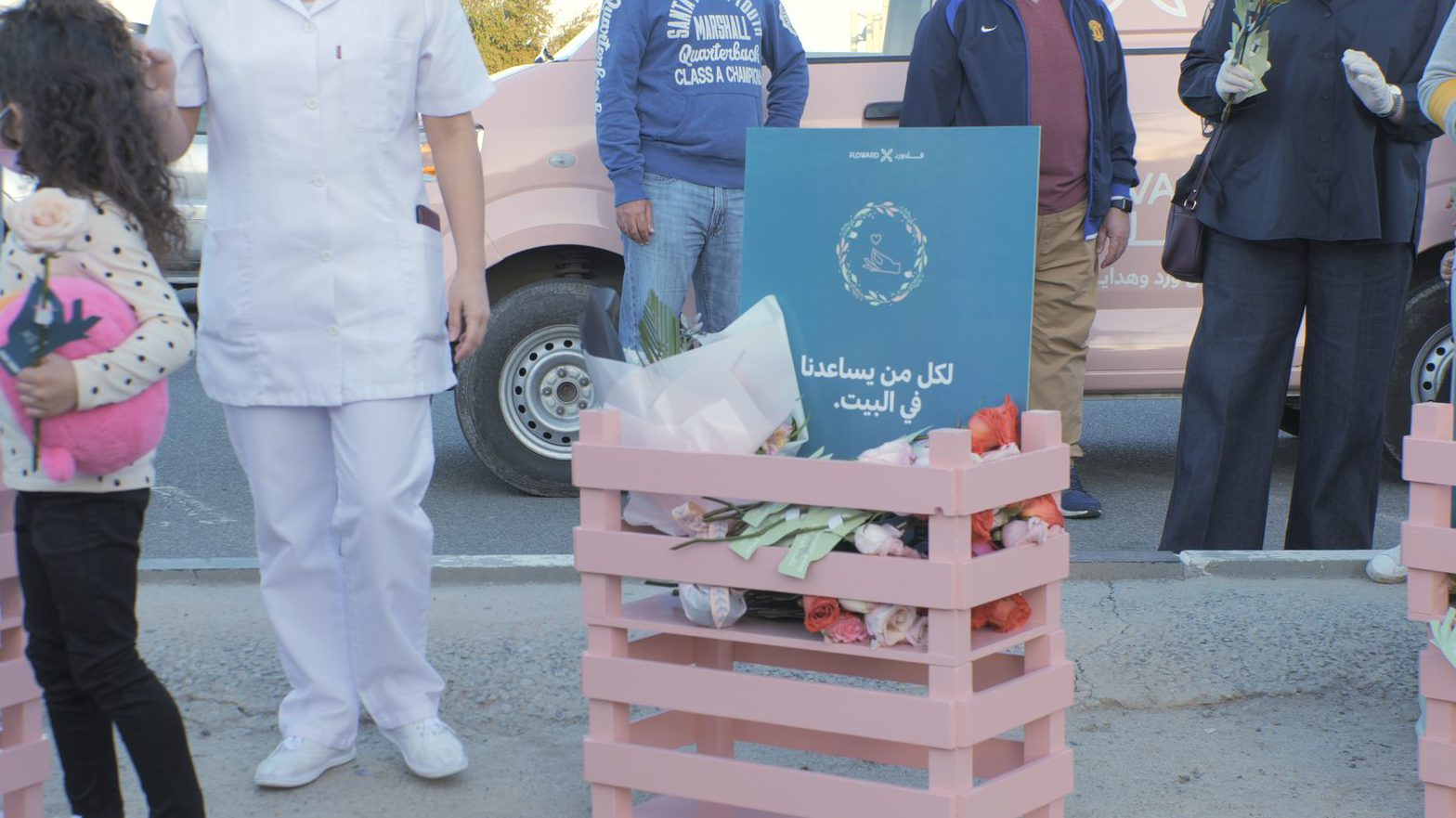 "Floward launches ""Thank You"" campaign in Bahrain"
